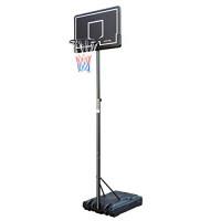 Aokung - Sistema de baloncesto portátil y aro de baloncesto con altura ajustable de 6.2 a 8.5 pies con tablero y ruedas de 42 pulgadas para uso en interiores y exteriores de niños jóvenes